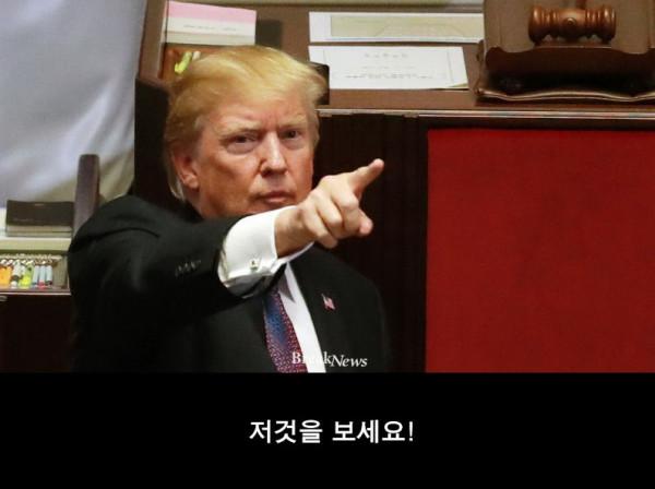 트럼프-15.jpg