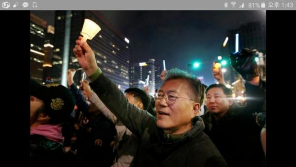 문재인 민중총궐기 참여Screenshot_2016-12-09-13-43-36.png