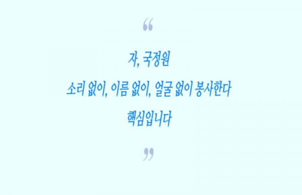 안군의 정체성.png