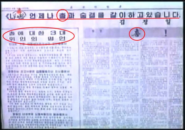 김정일총.png