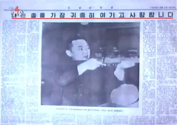 김정일총2.png