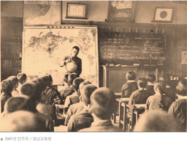 1941진주초교공부사진.png