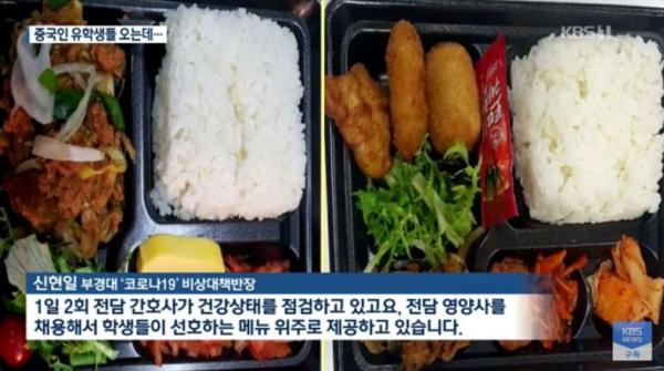 짱개유학생제공밥.png