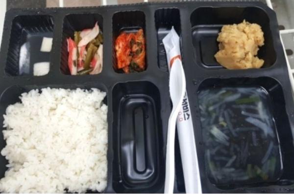 대남병원의료진밥.png