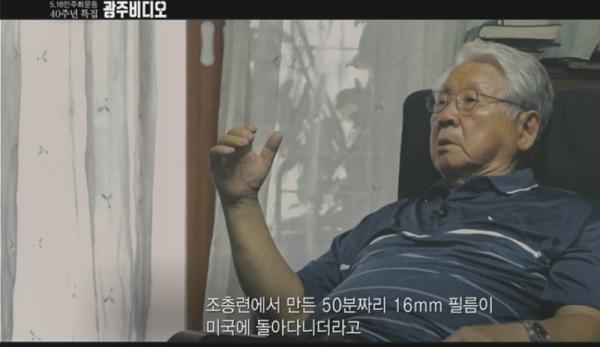 미주민주화개독박상증증언북괴개입2.png