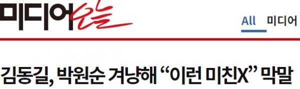 김동길.PNG