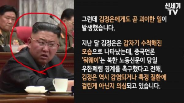북한-김정은.jpg