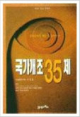 /home1/systemclub_jmwon/www/data/file/37/1794608198_Kryo7NdB_a41a14a7ed67bd07bb067c73a9ecb39ce1ff1d16.jpg